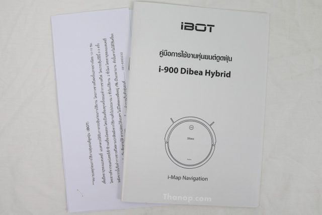 iBot i900 Hybrid Dibea User Manual