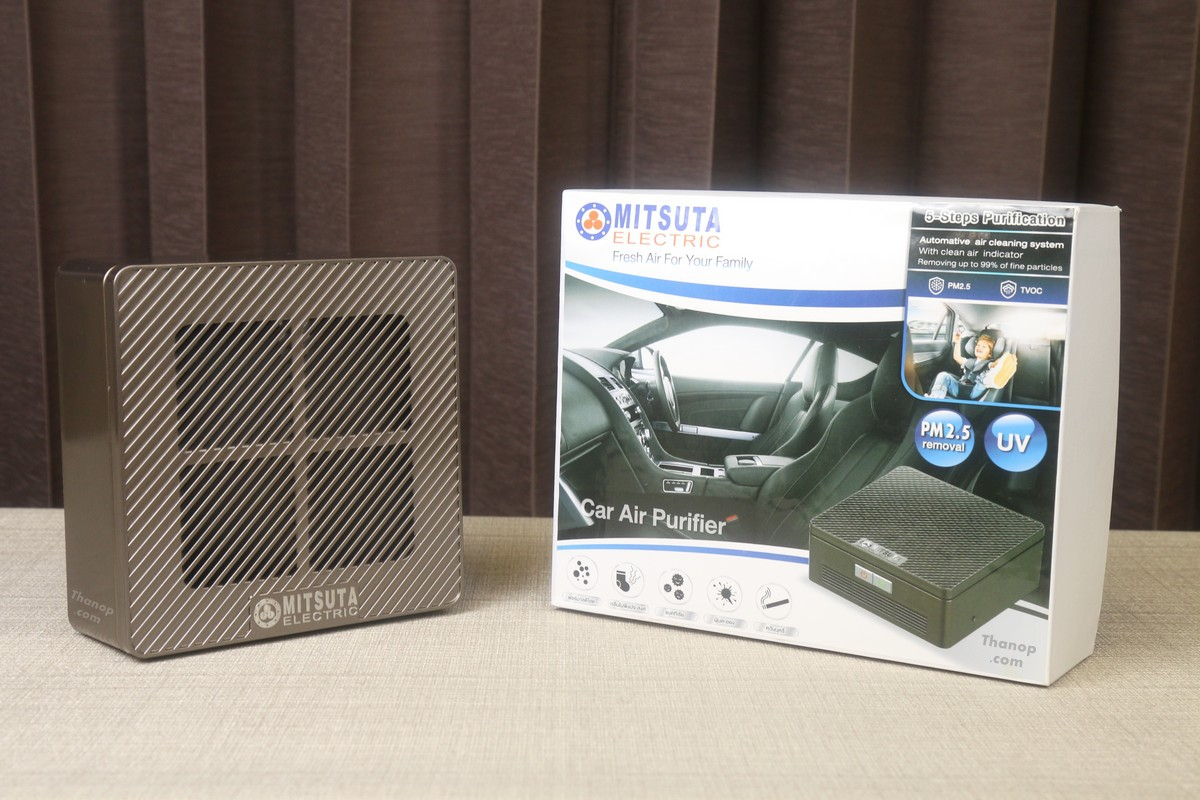 MITSUTA Car Air Purifier MCA150 Box and Device