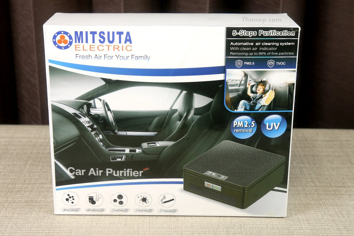 MITSUTA Car Air Purifier MCA150 Box