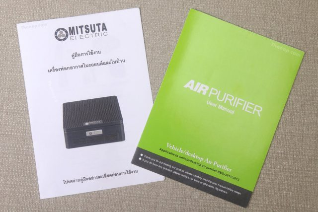 MITSUTA Car Air Purifier MCA150 User Manual