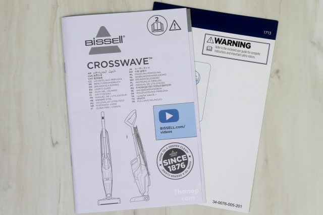 BISSELL CrossWave Document