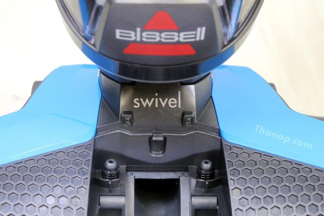 BISSELL CrossWave Swivel Joint