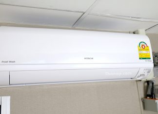 HITACHI Frost Wash AX18CJT Featured Image