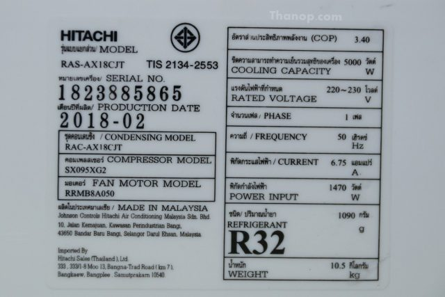 HITACHI Frost Wash AX18CJT Indoor Label Specification