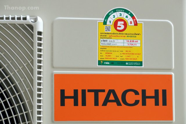 HITACHI Frost Wash AX18CJT Outdoor Unit Label No 5 and Hitachi Logo