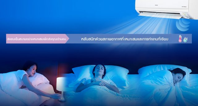 HITACHI Frost Wash Feature Air Sleep Feel Mode