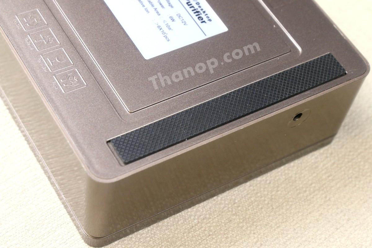 MITSUTA Car Air Purifier MCA150 Anti-Slip Tape Installed
