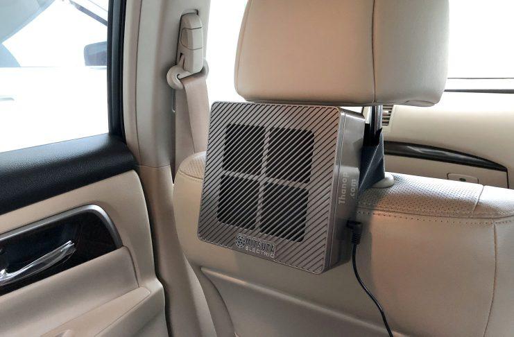 MITSUTA Car Air Purifier MCA150 Featured Image