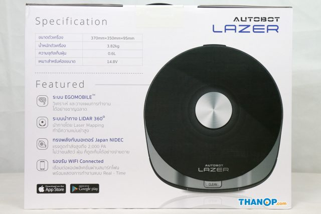 AUTOBOT Lazer Box Rear