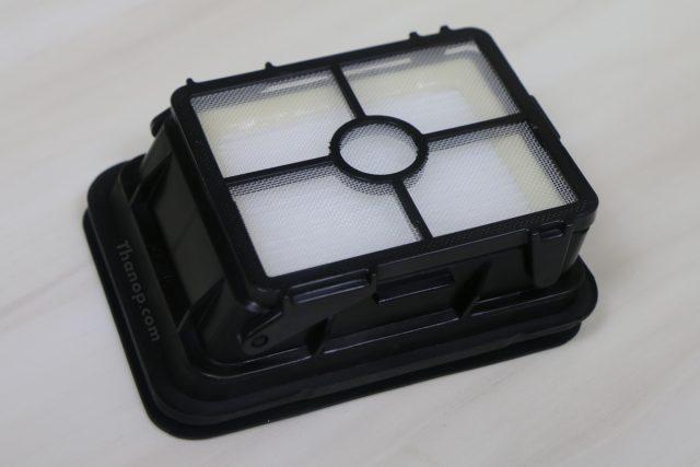 BISSELL CrossWave Vacuum Filter Underside