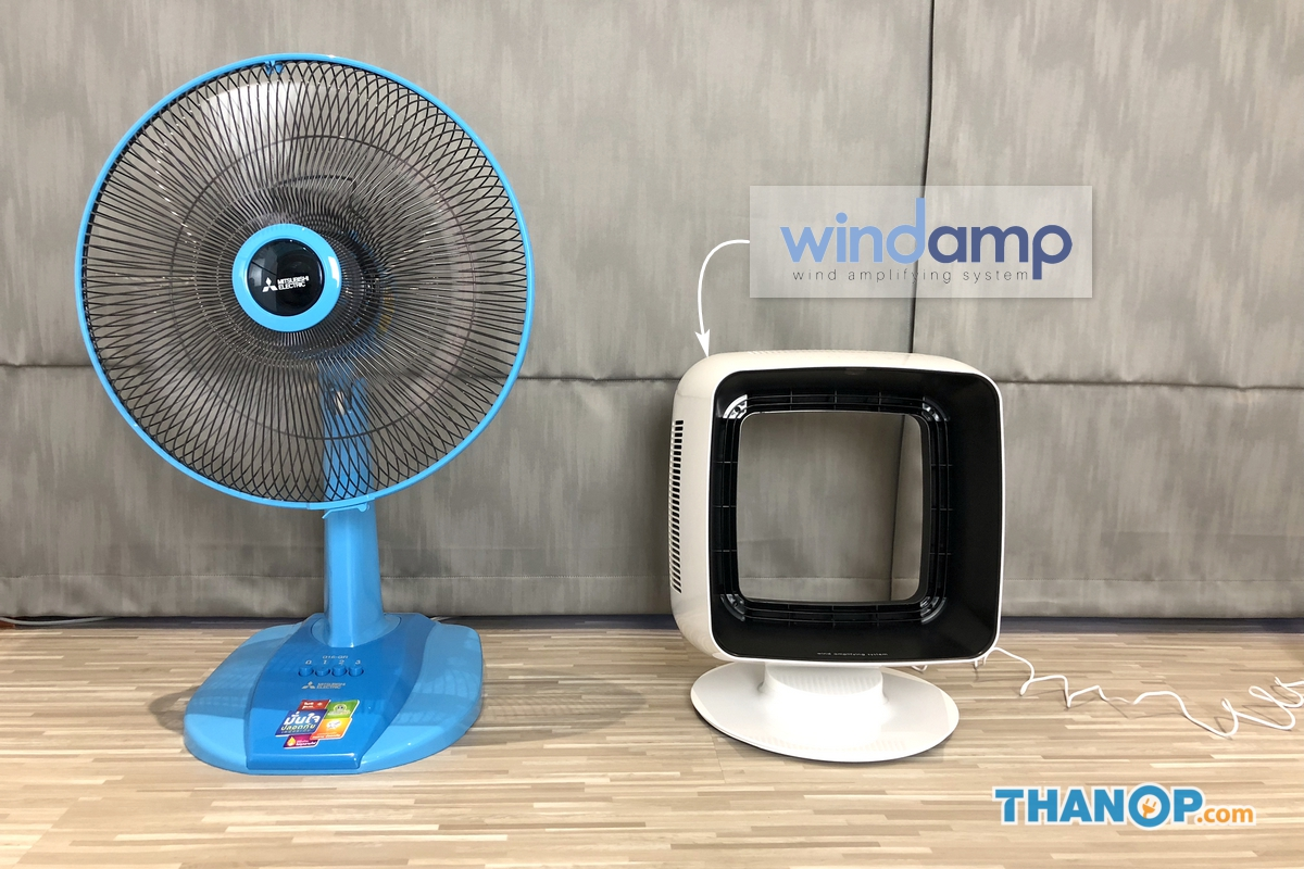 Windamp Bladeless Fan Wind Speed Test