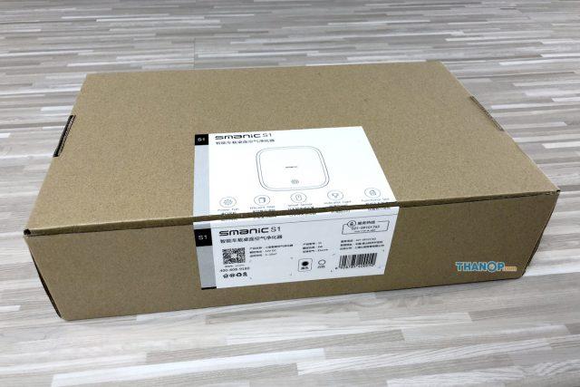 CONOCO Car Air Purifier S1 Box