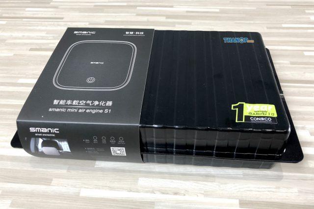 CONOCO Car Air Purifier S1 Box Inside