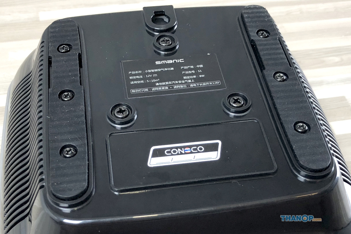 CONOCO Car Air Purifier S1 Underside