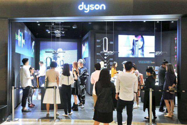 Dyson Demo Store Bangkok