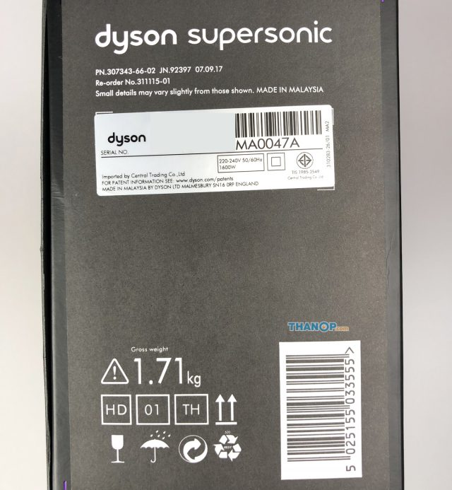 Dyson Supersonic Box Right