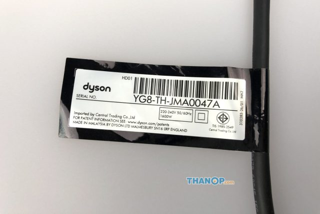 Dyson Supersonic Power Cord Label