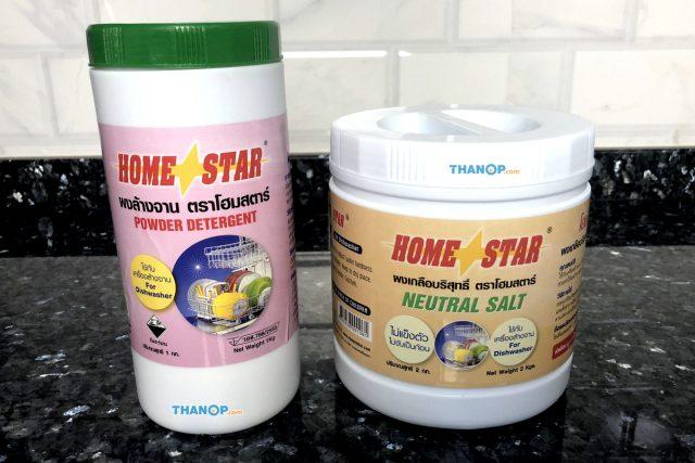 Dishwasher Powder Detergent and Salt