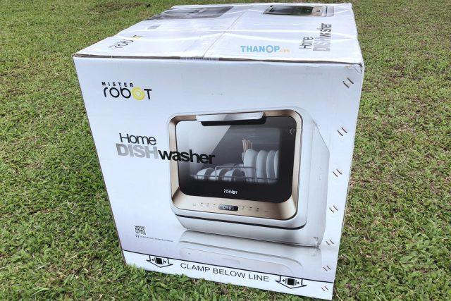 Mister Robot Home Dishwasher Box Front