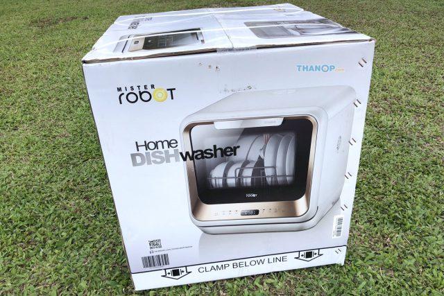 Mister Robot Home Dishwasher Box Rear