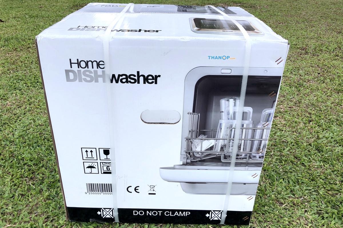 mister-robot-home-dishwasher-box-right
