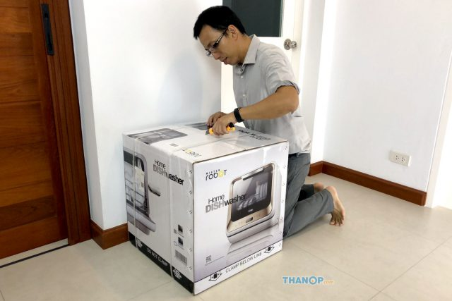 Mister Robot Home Dishwasher Box Unpacking