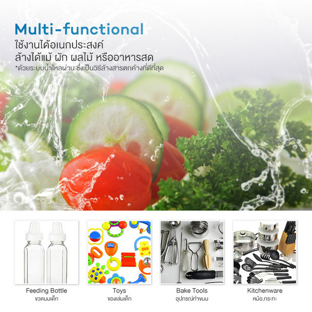 Mister Robot Home Dishwasher Feature Multi-Functional