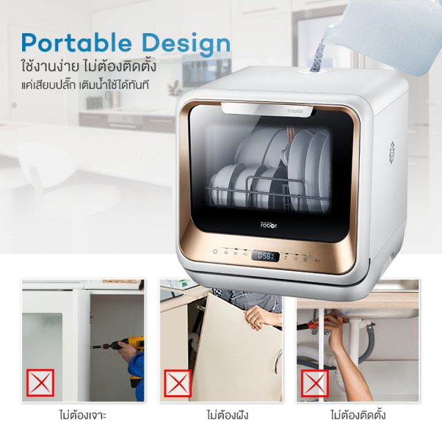 Mister Robot Home Dishwasher Feature Portable Design