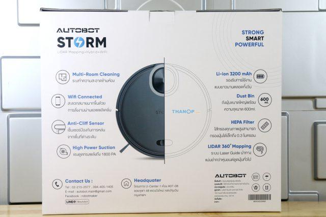 AUTOBOT Storm Box Rear