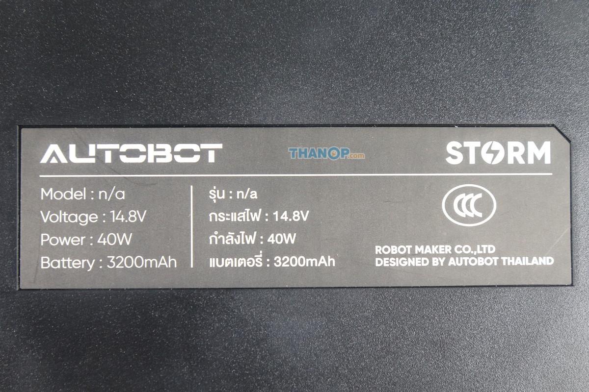 AUTOBOT Storm Underside Label