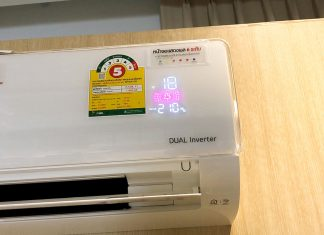 LG DUALCOOL with Air Purifying System Featured Image