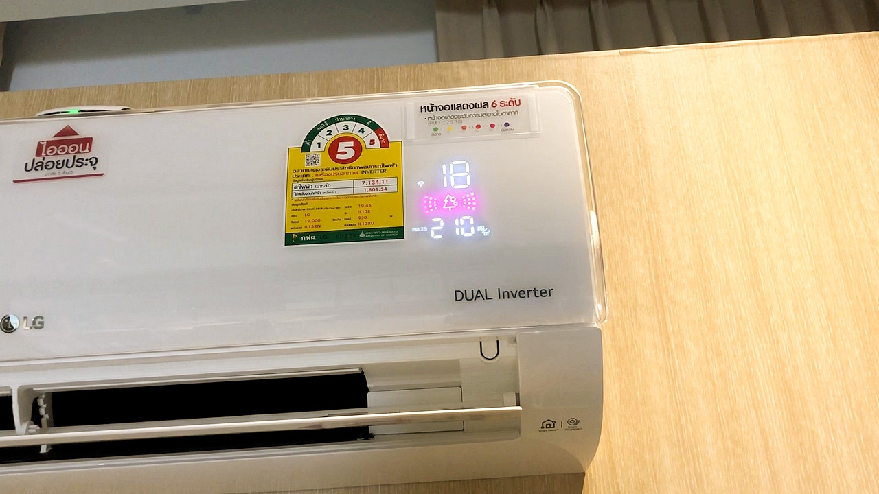 lg-dualcool-with-air-purifying-system-featured-image