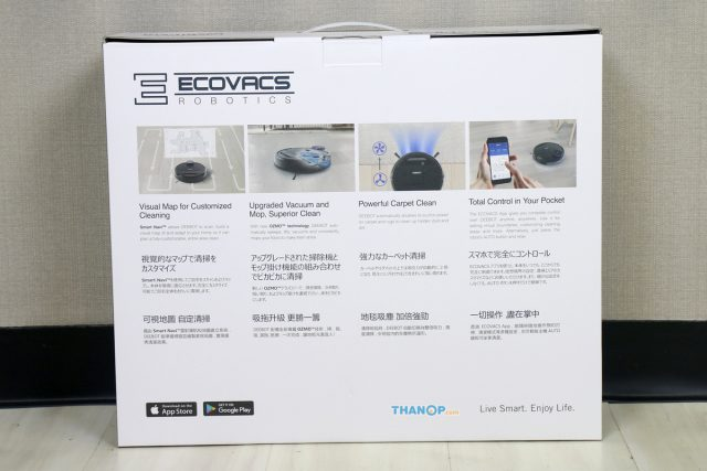 ECOVACS DEEBOT OZMO 930 Box Rear