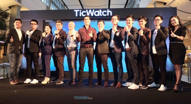 TicWatch Pro Grand Opening Event on the Stage