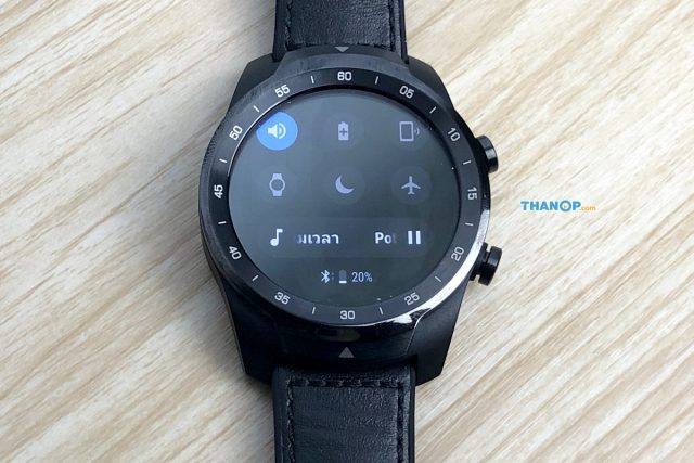 TicWatch Pro Screen Control Center