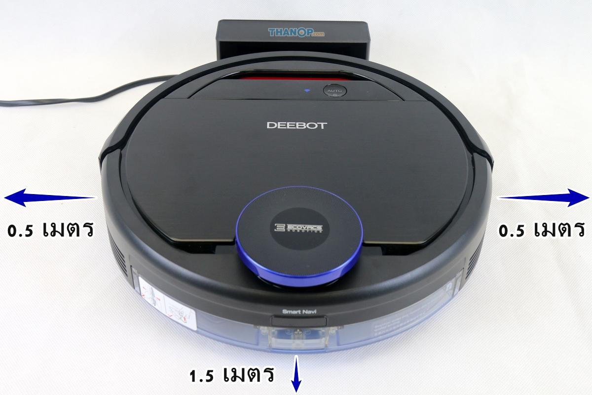 ecovacs-deebot-ozmo-930-charging-area