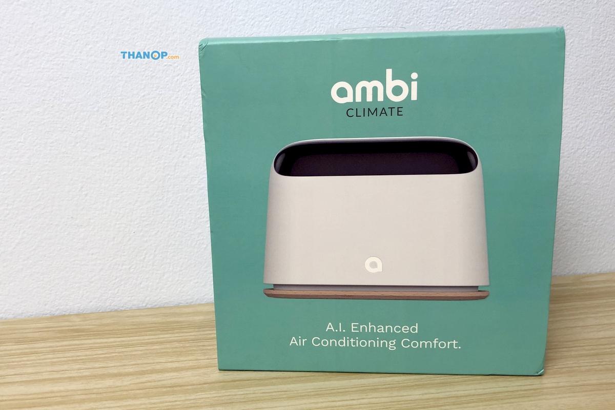 ambi-climate2-box