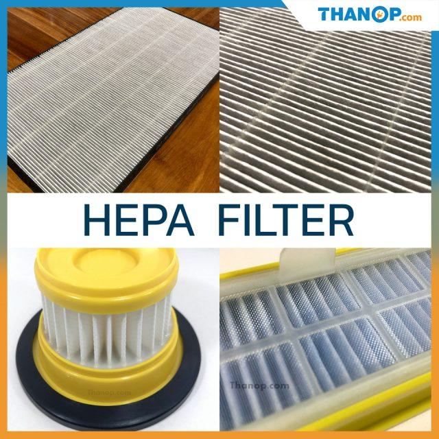 HEPA Filter Share