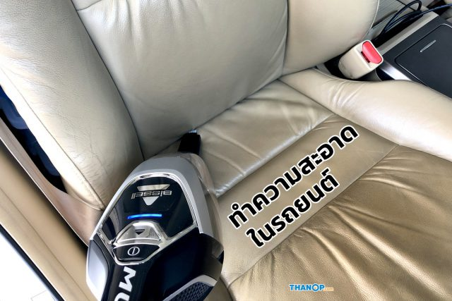 BISSELL MultiReach Ion XL 36V Cleaning Car Seat