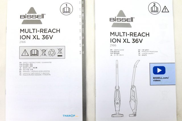 BISSELL MultiReach Ion XL 36V Document
