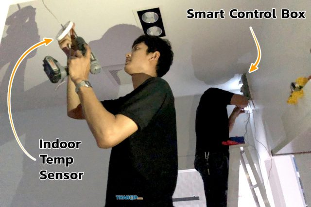 SCG Active AIRflow™ System Smart Control Box and Indoor Temperature Sensor Installation