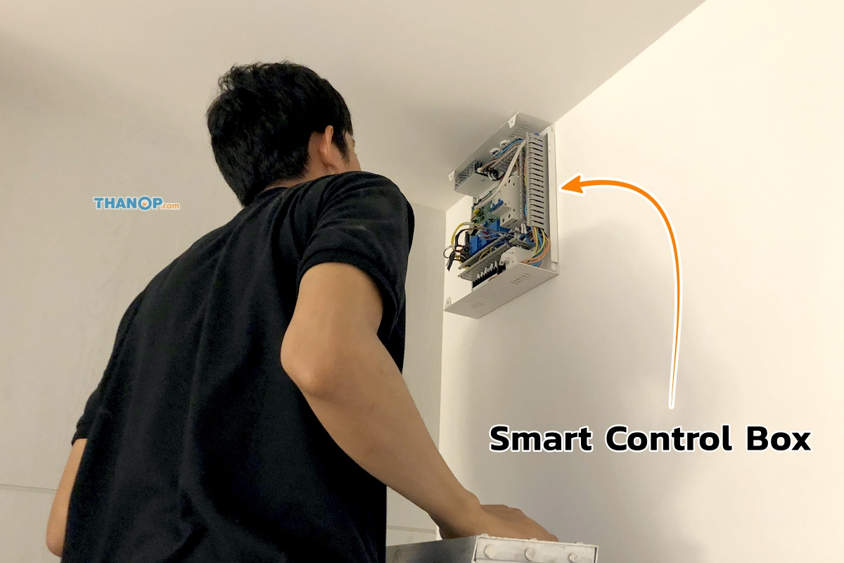 SCG Active AIRflow™ System Smart Control Box Installation