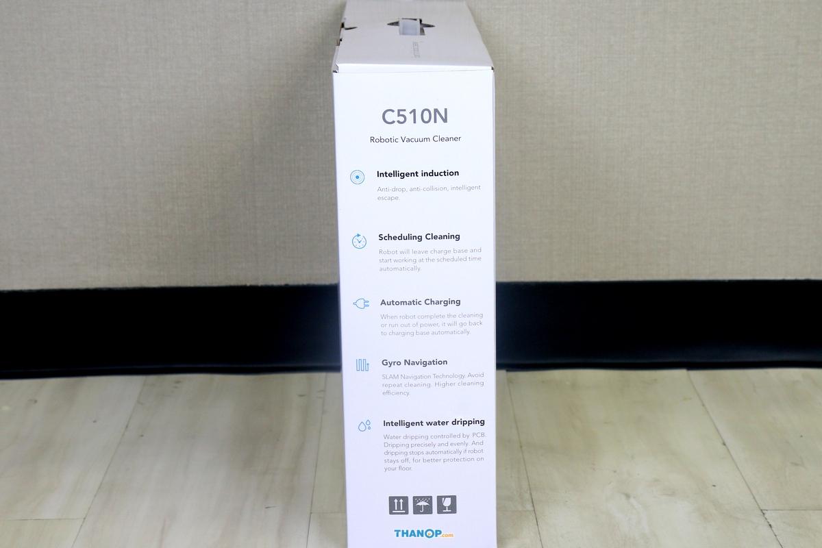 inspire-coayu-c510n-box-left