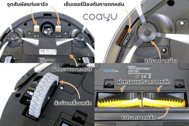 Inspire COAYU C510N Underside Detail