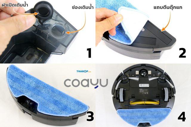 Inspire COAYU C510N Water Tank and Microfiber Cloth Installation