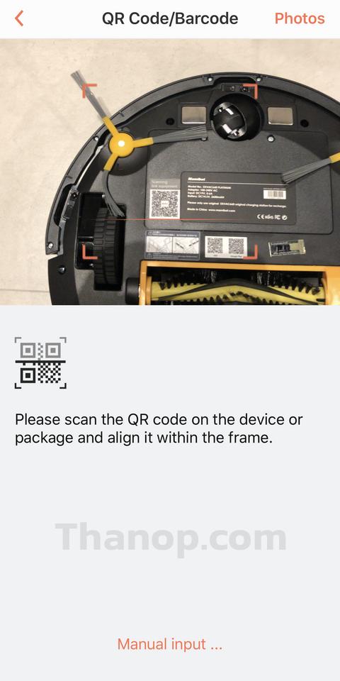 Mamibot EXVAC660 Platinum App QR Code Scan