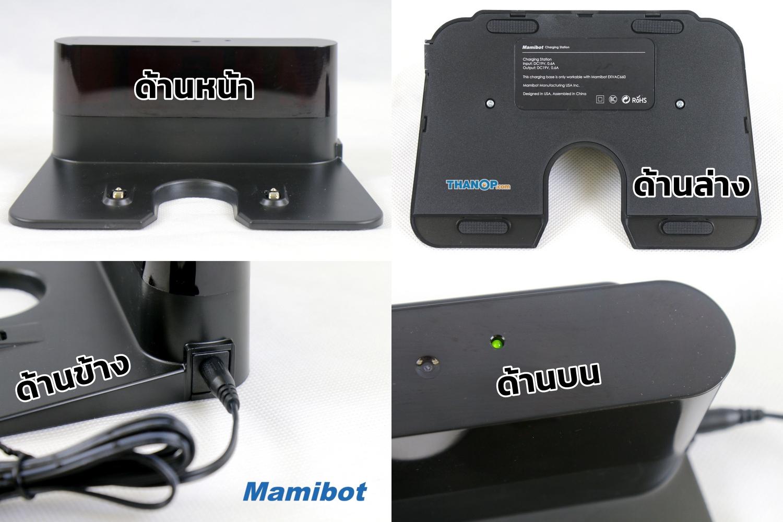 mamibot-exvac660-platinum-charge-base-detail