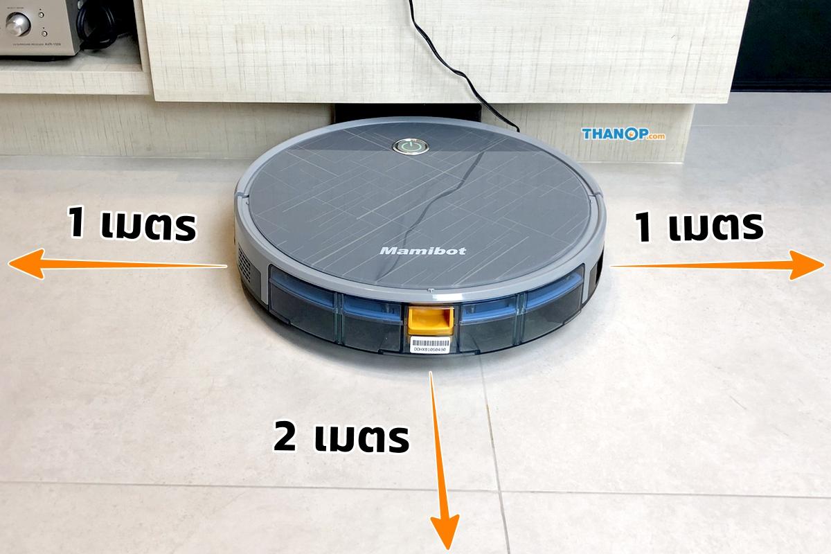 Mamibot EXVAC660 Platinum Charging Area