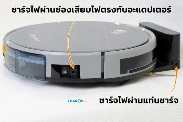 Mamibot EXVAC660 Platinum Charging Jack
