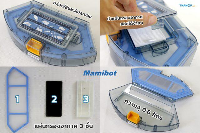 Mamibot EXVAC660 Platinum Dustbin Detail
